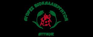 Σύλλογος Βιοκαλλιεργητών Αγορών Αττικής